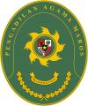 b_100_120_16777215_00_images_gambar_pendukung_logo-pa-maros.png
